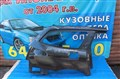 Крыло для Citroen C5