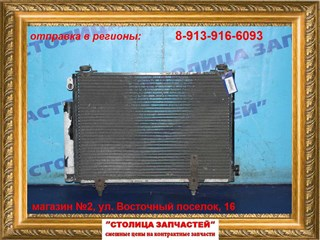 Бампер Toyota Will VI Новосибирск
