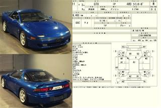 Стекло Mitsubishi Gto Находка