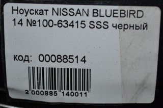 Nose cut Nissan Bluebird Новосибирск