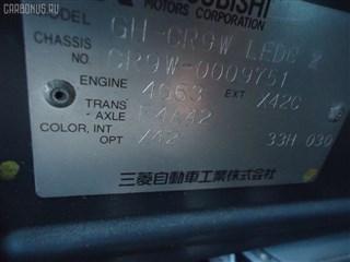 Капот Mitsubishi Dion Уссурийск