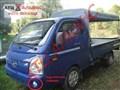 Бампер для Hyundai Porter