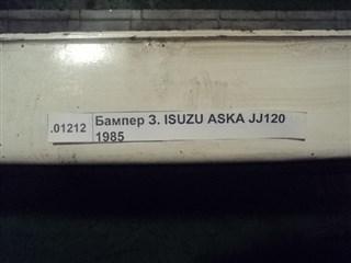 Бампер Isuzu Aska Владивосток