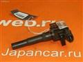 Катушка зажигания для Mitsubishi Minica