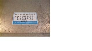 Блок переключения кпп Mitsubishi Diamante Владивосток