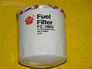 Фильтр топливный Mitsubishi Diamante Wagon Владивосток