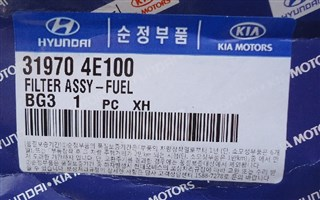 Фильтр топливный KIA Bongo Владивосток