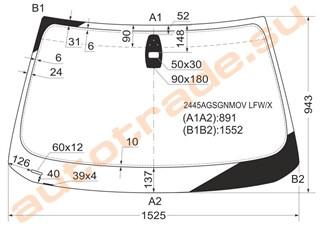 Стекло BMW 5 Series Улан-Удэ