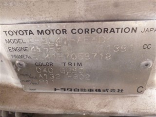 Топливный насос Toyota Grand Hiace Владивосток