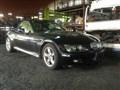 Карданный вал для BMW Z3