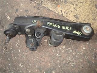 Рычаг Toyota Grand Hiace Владивосток