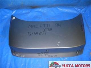 Крышка багажника Mitsubishi FTO Барнаул