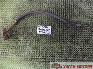 Шланг высокого давления Honda Lagreat Барнаул