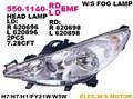 Фара для Peugeot 207