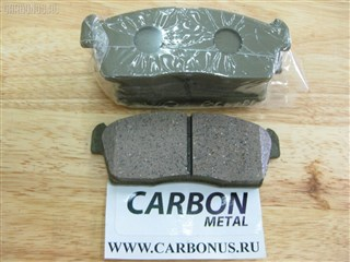 Тормозные колодки Suzuki Mr Wagon Владивосток