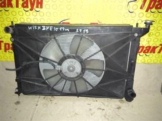 Радиатор основной Toyota Wish Уссурийск