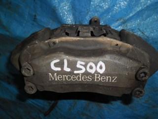 Суппорт Mercedes-Benz CL-Class Владивосток
