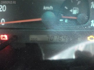 Бачок гидроусилителя Lexus ES350 Владивосток