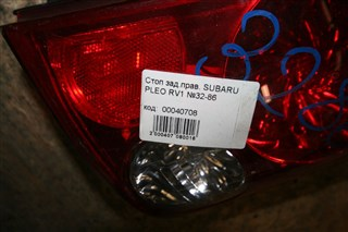 Стоп-сигнал Subaru Pleo Новосибирск