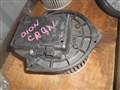 Мотор печки для Mitsubishi Dion