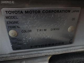 Стартер Toyota Crown Estate Владивосток