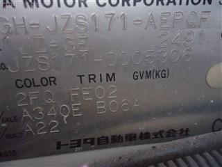 Тяга реактивная Toyota Origin Владивосток