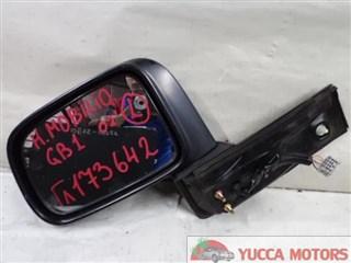 Зеркало Honda Mobilio Барнаул