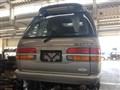 Бампер для Toyota Liteace