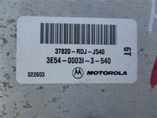 Блок управления efi Honda MDX Находка