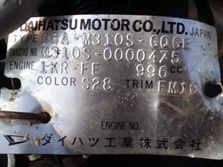 Двигатель Daihatsu Boon Владивосток