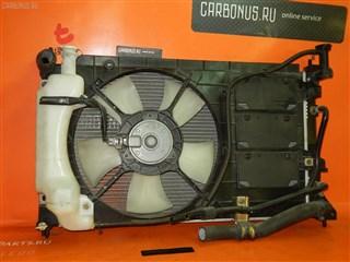 Радиатор основной Mitsubishi Colt Владивосток