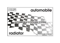 Радиатор основной Toyota Pronard Владивосток