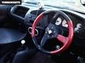 Спидометр для Mitsubishi Lancer Evolution