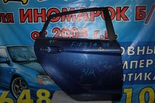 Дверь Ford Fiesta Бердск