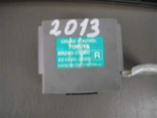 Блок abs Toyota Pronard Владивосток