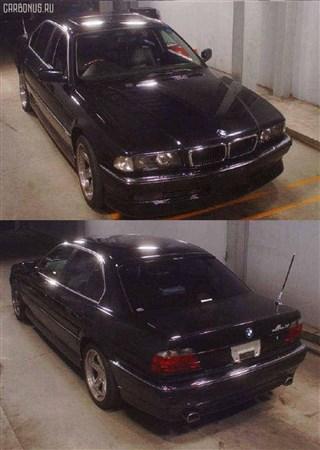 Подстаканник BMW 7 Series Новосибирск