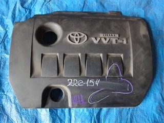 Пластиковая крышка на двс Toyota Corolla Rumion Владивосток