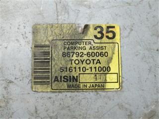 Электронный блок Lexus GX470 Владивосток