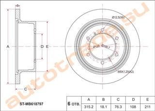 Тормозной диск Mitsubishi Pajero Sport Иркутск