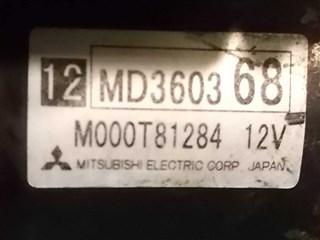 Стартер Mitsubishi Mirage Dingo Новосибирск