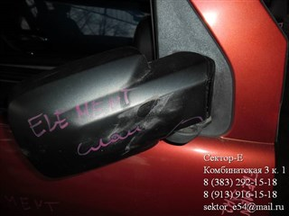 Зеркало Honda Element Новосибирск