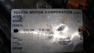 АКПП Toyota Liteace Noah Владивосток