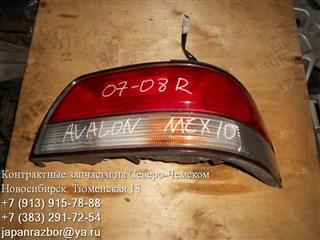 Стоп-сигнал Toyota Avalon Новосибирск