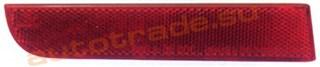 Дополнительный указатель габаритов Mitsubishi ASX Новосибирск