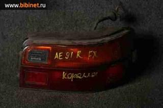 Стоп-сигнал Toyota Corolla FX Красноярск