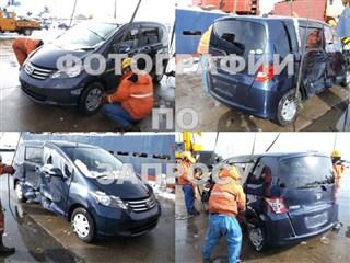 Козырек Honda Freed Владивосток