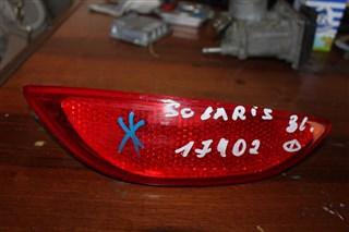 Отражатель бампера Hyundai Solaris Бердск