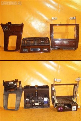 Консоль магнитофона Nissan Cefiro Wagon Владивосток
