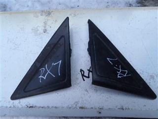 Треугольники зеркал Mazda RX-7 Владивосток