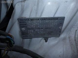 Главный тормозной цилиндр Toyota Sienta Новосибирск